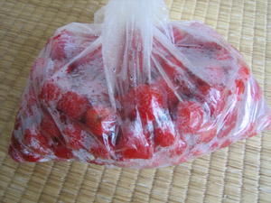 木苺(袋入)