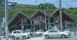 九重道の駅