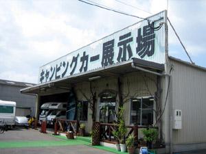 クラフト店舗