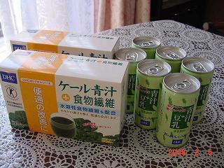 DHC青汁豆乳