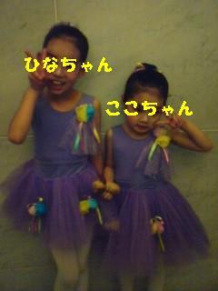 団体ダンス