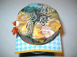 三田・笹山 021 - コピー