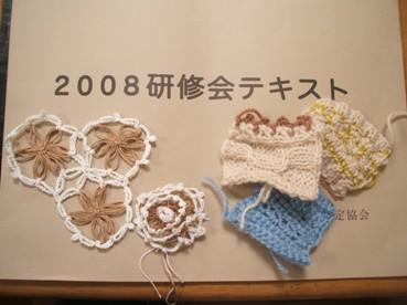 2008_0518(009).jpg