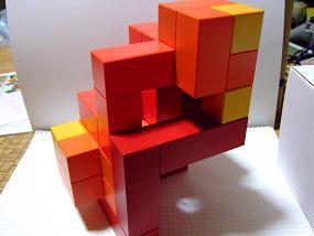 Cubicus_001