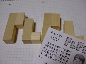 PLPL_001
