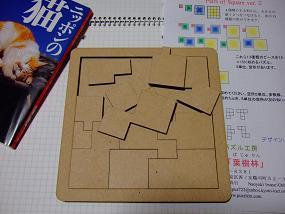 Pairs_Square2_001