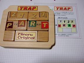 TRAP_001