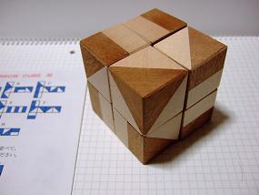 arrowcube3_001
