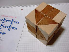 arrowcube3_002
