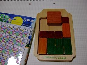 block10_003