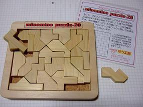 minomino_puzzle20_001