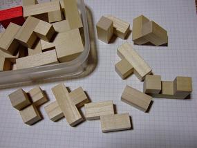 policube105_001