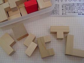policube105_002