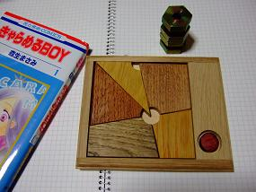 russianpuzzle2_001