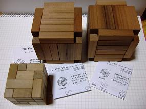 tamura_cubes_001