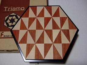 triamo_001