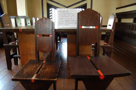 自由学園明日館(椅子)