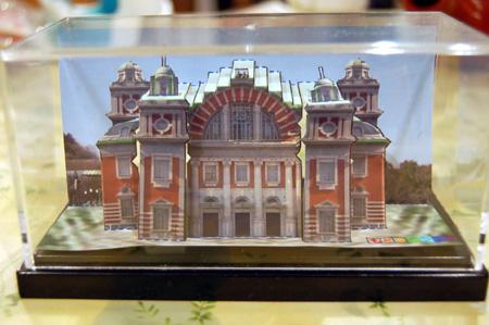 中之島公会堂立体絵はがき