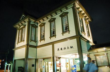 道後温泉駅(夜景)