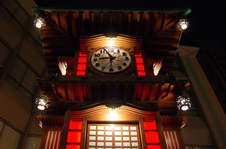坊ちゃんカラクリ時計(夜景)
