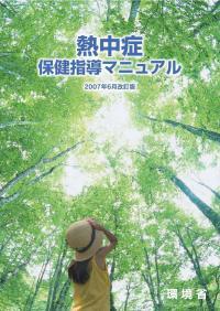 hyoushi_繝壹・繧ク_1_convert_20080613224011