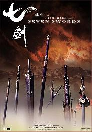 sevenswords.jpg