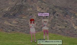 mabinogi_2008_03_14_018.jpg