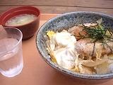 s-マグロ丼