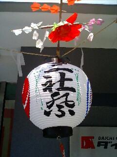 20060521210636