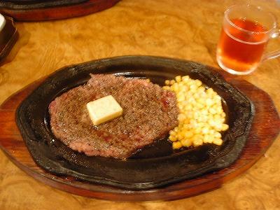 ビリーザキッドのキッドステーキとジョッキワイン