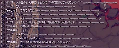 yぽ^^ノ