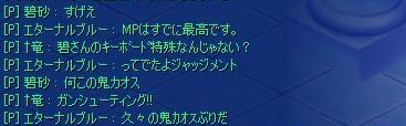 おでぃ会話4