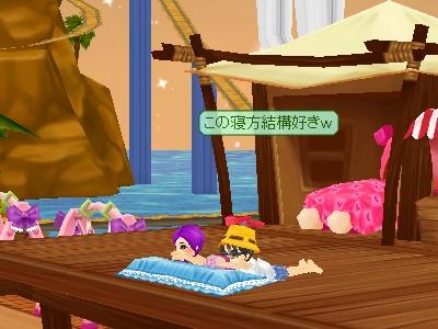 プール管理人とゴロ寝1