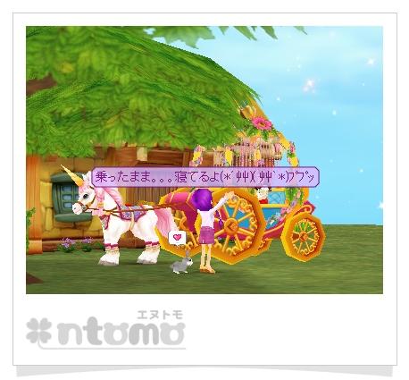 お花の馬車2