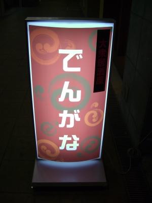 CIMG3096.jpg