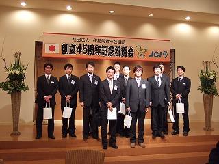 2008_05230095.jpg