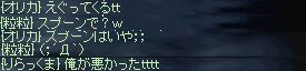 bmoto3.jpg