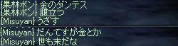 yome2.jpg