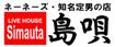 menu_simauta_rogo.jpg