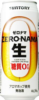 zeronama_02.jpg