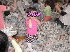 児童センタークラブ