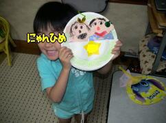 幼稚園工作(七夕)