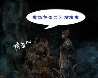 Screen(20080403-0007)-006[チャンネル Ⅲ]1