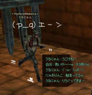Screen(20080428-0032)-004[チャンネル Ⅱ]のコピー