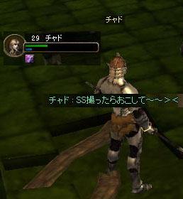 Screen(20080428-0037)-009[チャンネル Ⅱ]