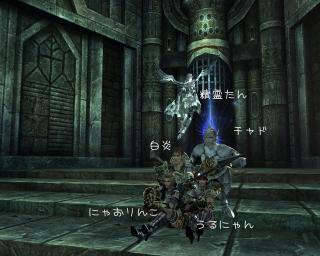 Screen(20080428-0107)-001[チャンネル Ⅱ]のコピー