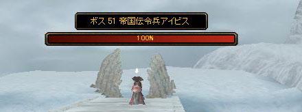 Screen(20080518-0912)-007[チャンネル Ⅰ]