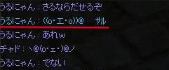 Screen(20080527-2249)-000[チャンネル Ⅲ]1