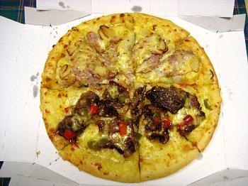 焼肉ピザ:ハーフアンドハーフ