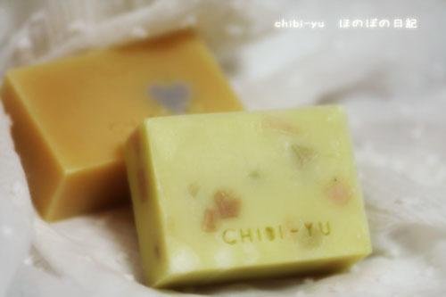 chibisan1-2.jpg